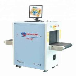 Precio más bajo de equipaje el escáner de rayos X Sistema de Inspección de Seguridad a adoptar el sistema operativo Linux