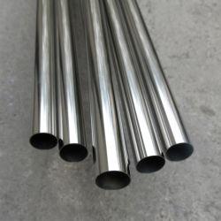 니켈 합금 파이프 및 튜브 하스텔로이 C276 C22 B2 포함 고순도 강철 튜브