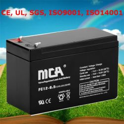 12V Rechargeable Battery Backup Power Battery Power