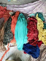 [لندا] استعملت نوعية لباس ال أكثر شعبيّة وجذابة حرير اللباس مع أفضل الأسعار