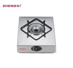 Haut Happy Home Portable Hi cuisinière à gaz de la flamme la table de cuisson[JZ-RS113]