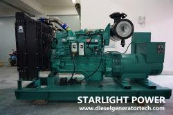 스탬포드/마라톤 교류 발전기가 장착된 고정식 Cummins 300kw 대기 전력 발전기 세트