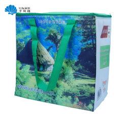 Custom слоистого пластика PP тканого ручки выполните магазинов упаковку Bag