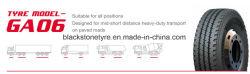 더블 스타 타이어 Road샤인 트럭 타이어 315/80r22.5 트럭 타이어 회사