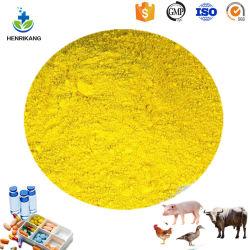 熱い販売CAS 41194-16-5 Apramycinの硫酸塩の粉の価格