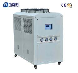 공장은 직접 10HP 8tr 공기에 의하여 냉각된 물 냉각장치 최고 가격 산업 냉각장치 단위를 공급한다