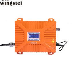 2g 4G CDMA 850MHz Amplificateur de signal de téléphone mobile avec l'antenne