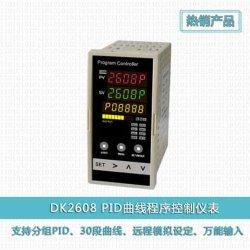 Dk2600p 시리즈 지적인 프로그램 Pid 풀그릴 온도 조절기 계기를 분류하는 30 단계 곡선