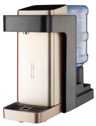 Instant dispensador de agua de calefacción y refrigeración Electrónica (HWH-128)