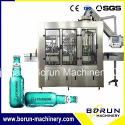ガラスボトルビール充填および包装機械システム