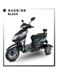 Roda de três Mini Scooter triciclo elétrica elétrica elétrica triciclo sujeira Bike