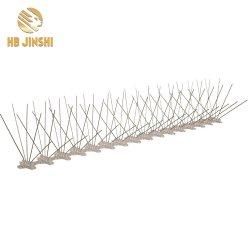 プラスチック軸受けが付いている5つの列ハト反発するステンレス鋼の鳥のスパイク