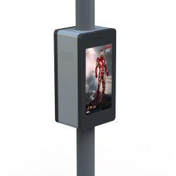 Openlucht Opgeschorte Waterdichte IP65 32 Hoge LCD van de Helderheid '' Speler Van verschillende media