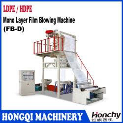 Máquina de soplado de película de HDPE