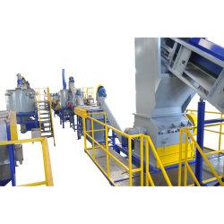 不用なプラスチックPet/PP/HDPE/LDPE/LLDPE/ABS/PVC/PEのフィルムか機械をリサイクルするガーベージのびんの薄片の/Drum/Pallet/Lump/のジャンボ編まれた袋または管または押しつぶす粉砕機