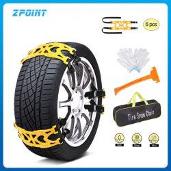 Чрезвычайной против снега проскальзывания цепи для шин для большинства автомобилей/КРОССОВЕР/грузовиков