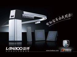 На базе Smart жизни APP домашние системы автоматизации управления WiFi электрического тока с электроприводом электродвигатель привода шторки