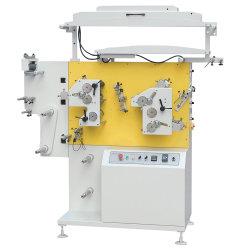 Jr-1521 Haute vitesse 2 couleurs + 1 Couleur Flexo Impression des étiquettes de soins de vêtements en tissu de la machine pour le ruban de coton, ruban Grosgrain taffetas de nylon de l'étiquette, papier d'autocollants