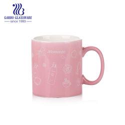 440ml Rosa Farbe Keramik Tasse bedruckte Porzellan Becher Kind Geschenk Kaffee Zur Sublimation Von Logos (Tc0904440/Qt-645)