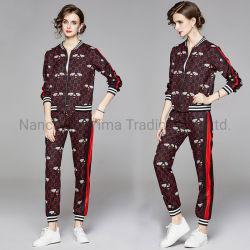中国からの卸し売り有名な良質の女性のスーツデザイナーブランド カスタム Knitting GG のレプリカの贅沢な女性のスーツであること