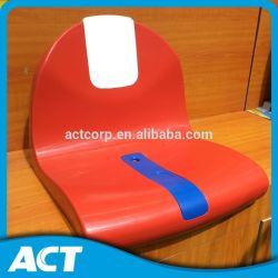 سيلاس بلستيكاس لكرة القدم كرسي إستاد المقعد للمبيعات