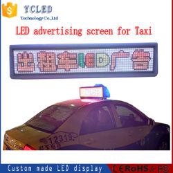 택시 차를 위한 최고 지붕 LED/Taxi 최고 LED 스크린 또는 광고 전시
