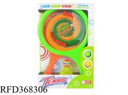 Sport Toy Round Racket tennisrackets voor jongens en meisjes
