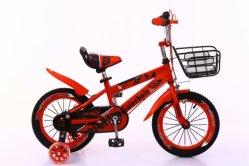 """""""Best Kids Toy 12"""" Children Kids Bike"""