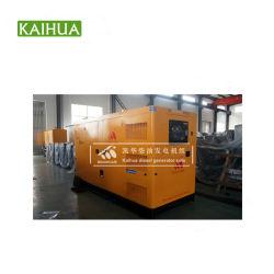 240KW/300kVA grupo electrógeno diesel marca Yuchai y alternador Stamford OEM