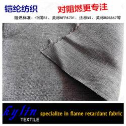 Ифр Linen-Like шторки ткань