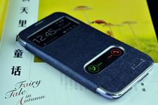 Venta caliente de cuero de PU para teléfono Samsung Nota 2 Hot Press (GL-B-N2-B).