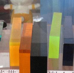 アクアリウムの魚飼育用の水槽のためのプラスチック厚の製品のアクリル
