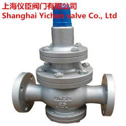 高感度の大きい流れの蒸気鉄調節可能な圧力減圧弁