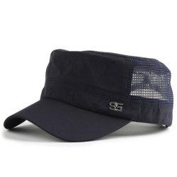 عادة وقت فراغ جيش غطاء ترويجيّ غطاء [منس] شبكة عسكريّة قبعة طالب ضابط غطاء