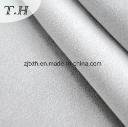 白いカラーの群がらせた装飾的なファブリック