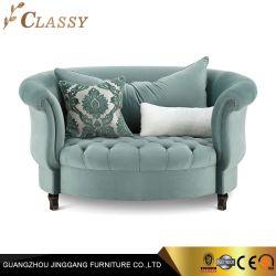 Canapé en cuir personnalisé de loisirs pour l'hôtel Salle de séjour
