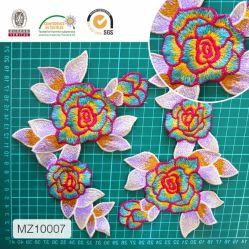 패치 또는 꽃 패치 또는 의복 부속품 10007-10012