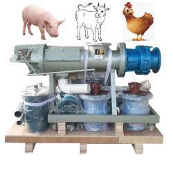 沈積物牛肥料の排水の乾燥機械またはスラリーのブタの肥料の分離器の脱水機の機械または肥料のSoildの液体分離器