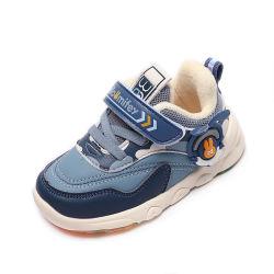 Sapatilhas de desporto para criança Fashion para bebé (Rapariga) Produtos Hot Sale para rapaz