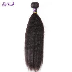 Kinky cambodgien droites Remy Hair couleur naturelle Le Tissage de cheveux humains