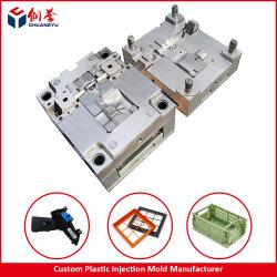맞춤형 플라스틱 사출 성형 PP/PC/POM/HDPE/PA6/ABS/TPU 의료용 금형/워터 히터/화장실 덮개/윈도우/도어/자동차/트림/리피기터/세차 기계