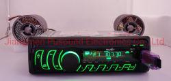 مشغل MP3 للسيارة المزود بلوحة قابلة للفصل مع مصباح LED متعدد الألوان بتقنية Bluetooth® Display (شاشة العرض