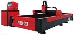 CNC 기계적인 제조에 사용되는 광섬유 Laser 절단기
