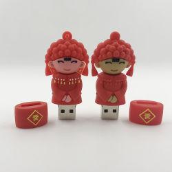 2021 الزواج زواج المشاركة هدية الترويج صورة هدايا الترويجية 64 جيجا بايت قرص USB 2.0 الدوار من نوع USB Flash مع شعار 32 جيجا بايت سعر الجملة 16 جيجا بايت Twister USB Fla
