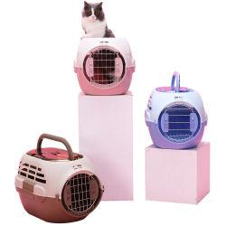 2021 新しい多機能スペースカプセルペットキャリア犬 / 猫旅行 ケージベッドドッグ / キャットハウス
