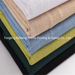 قطع قماش قطنية وملاءات مصنوعة حسب الطلب قماش القمصان قماش القمصان قماش مزيج بياضات Viscose