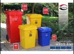 Maatwerk/ontwerp huishoudelijke apparaten Bassin Basket Bowl Plastic Injection Products