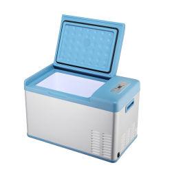 23L移動式小型車冷却装置冷たい飲みものおよび食糧ボックス