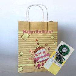 Ampliamente utilizado Kraft de recuerdos personalizada Bolsa de Compras Imprimir bolsas de la música de embalaje de regalo con logo