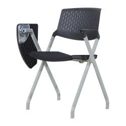 卸し売り高品質の家庭内オフィスの椅子車輪無し